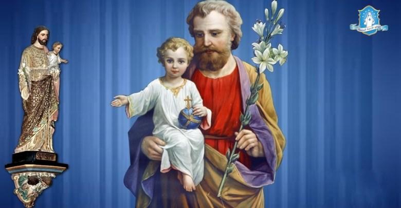 Photo of تساعية القديس يوسف خطيب العذراء ومربّي يسوع – اليوم الأول
