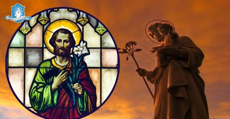 Photo of تساعية القديس يوسف خطيب العذراء ومربّي يسوع – اليوم التاسع