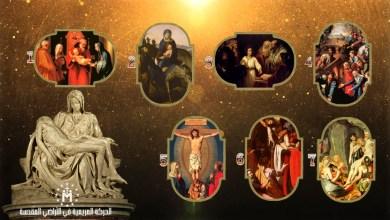 Photo of كل ما يجب معرفته عن أحزان مريم السبعة ووعود الرب يسوع وأمّه العذراء لمن يتلو مسبحة الأحزان