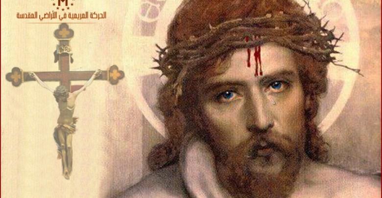 Photo of تعليمات ورغبات الرب يسوع بشأن عبادة رأسه الأقدس كما أملاها على آمته تريزا
