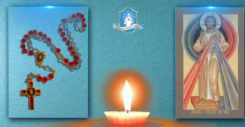 Photo of تساعية الرحمة الإلهية – اليوم الثامن