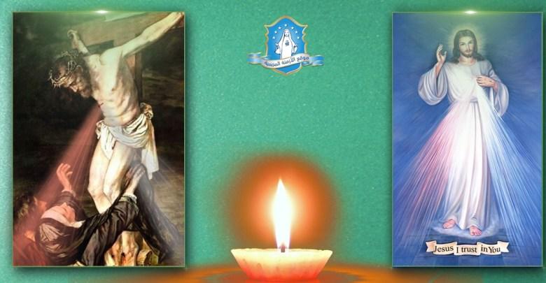 Photo of تساعية الرحمة الإلهية – اليوم الخامس
