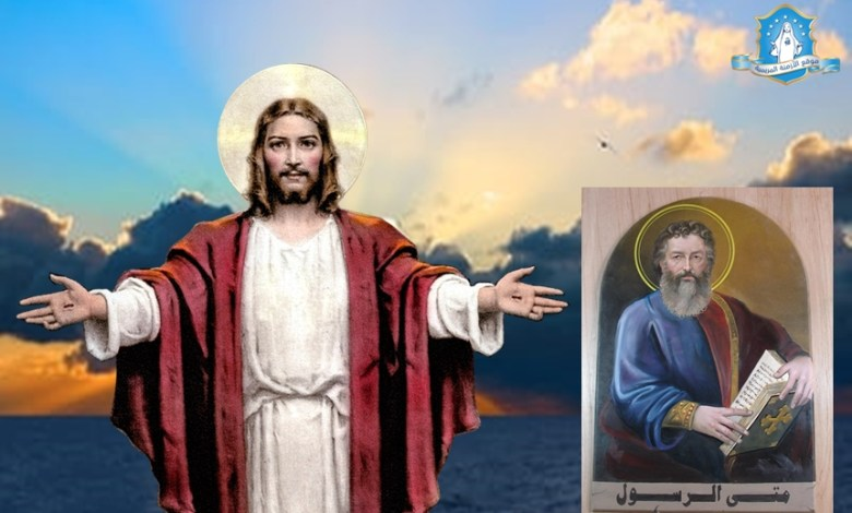 Photo of إختبر معلوماتك عن الكتاب المقدس – حياة يسوع بحسب إنجيل متى
