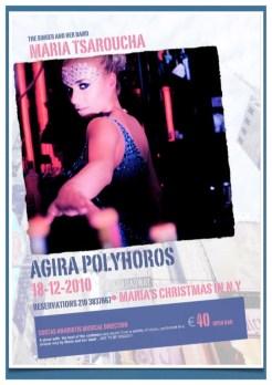 Poster AGIRA