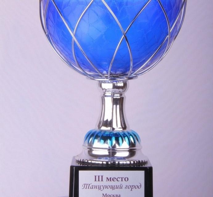 III место «Танцующий город 2009»