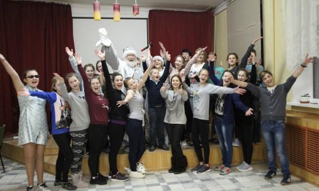Поздравление детей из детского дома г. Руза