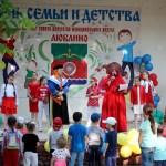 Праздник «ДЕНЬ СЕМЬИ И ДЕТСТВА» в сквере им. Судакова