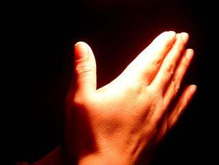 Молитва о нахождении потерянной вещи