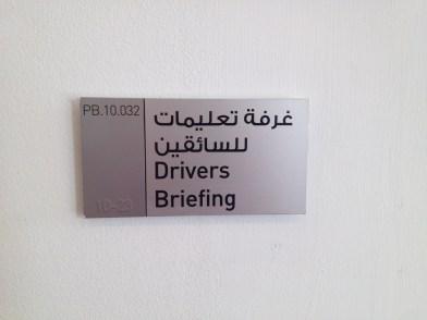 Drivers Briefing-Raum