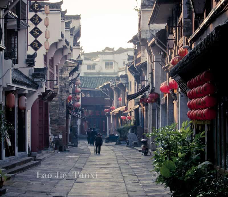 Tunxi Lao Jie