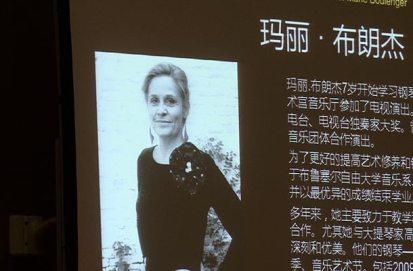 Concert à Nanjing