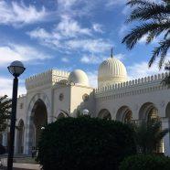 Another take on Sharif Hussein bin Ali Mosque