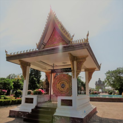 The Peace Gong is located at the entrance of the park