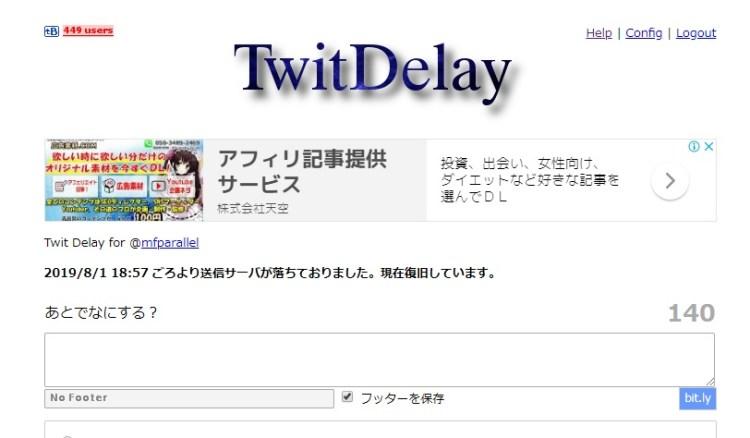 Twit Delay