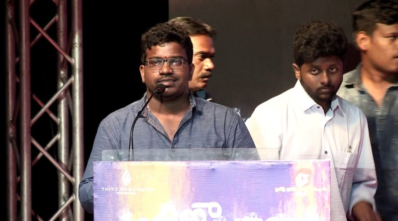 MD Anand Speech | Marijuana Audio Launch | MD Anand | Focus News |