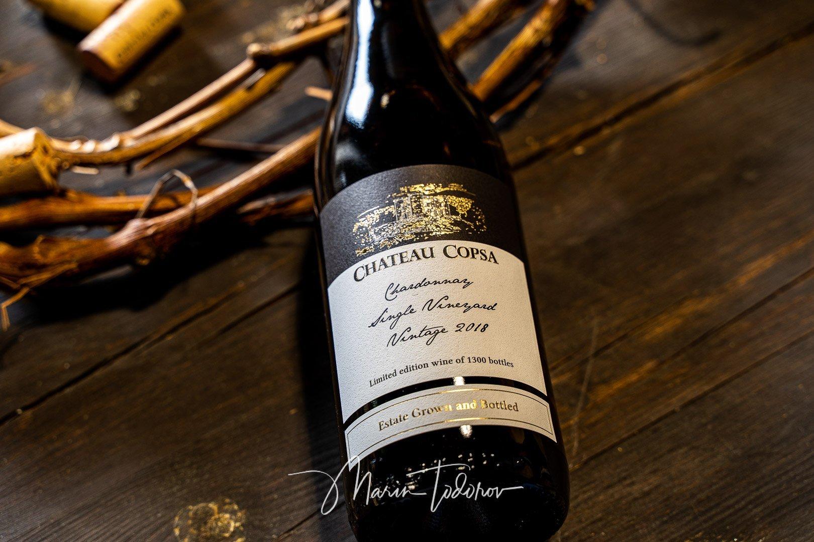 Chateu Copsa - бутилка вино Шато Копса - продуктова фотография