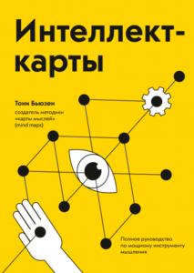 9 книг для учителя