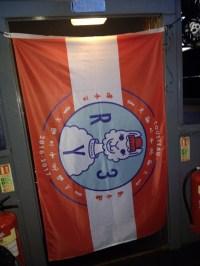 RY3 Farewell Party flag