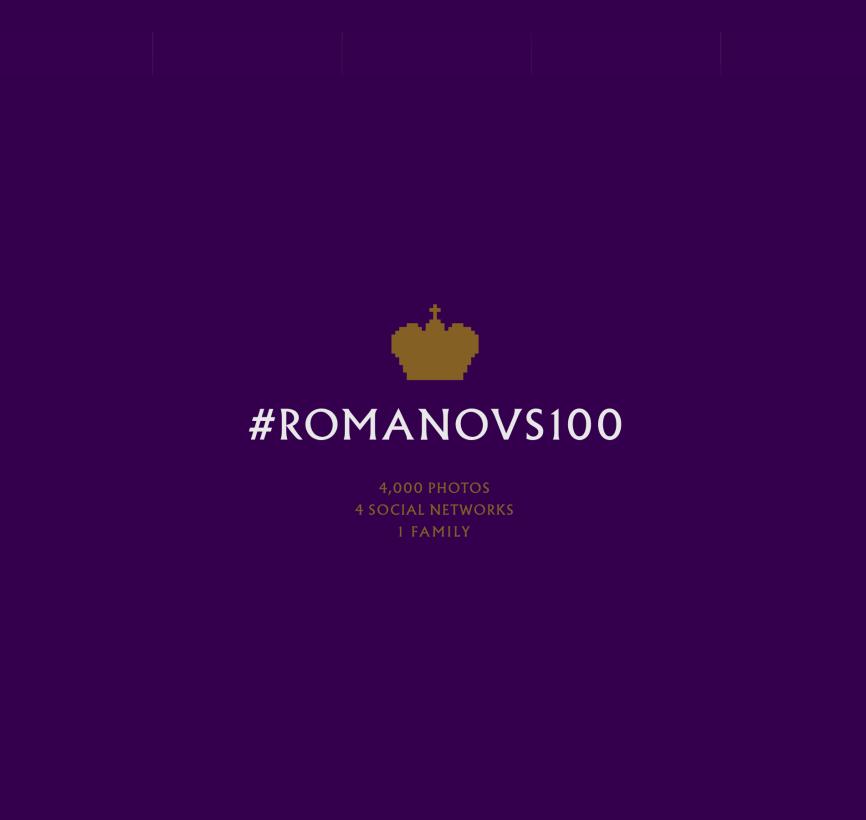 Romanovs100