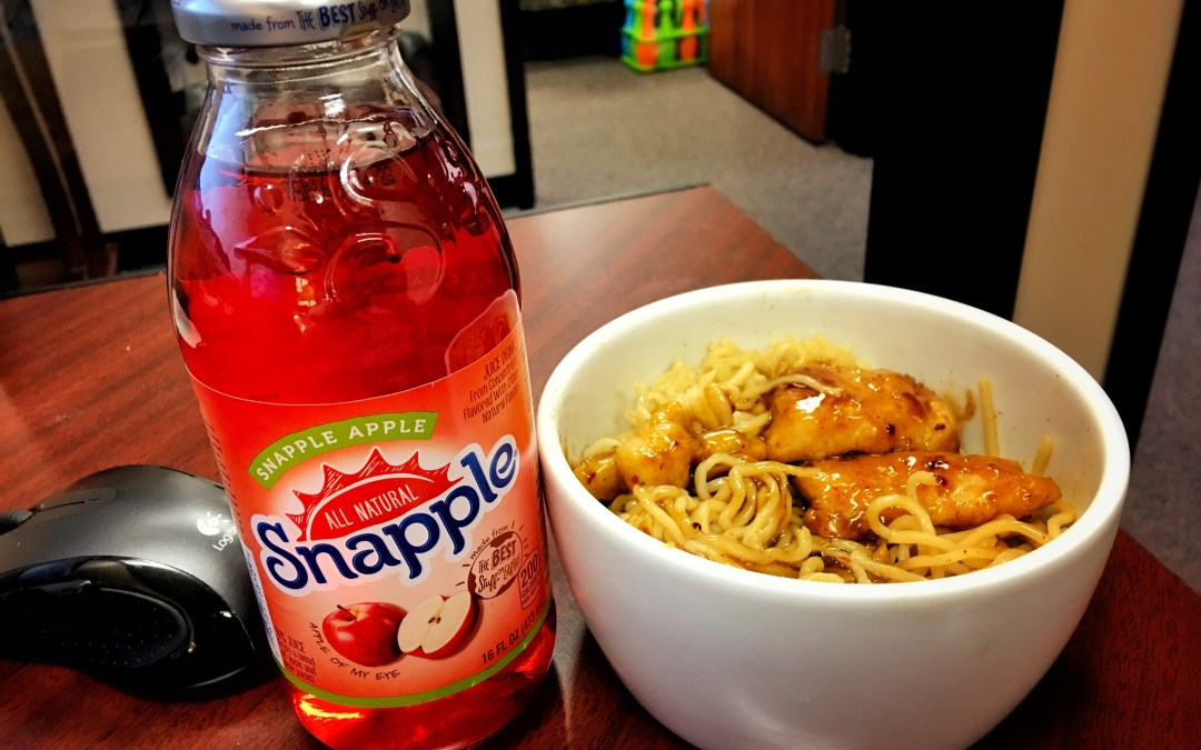 The Caffeinated Mormon's Review of Snapple Apple