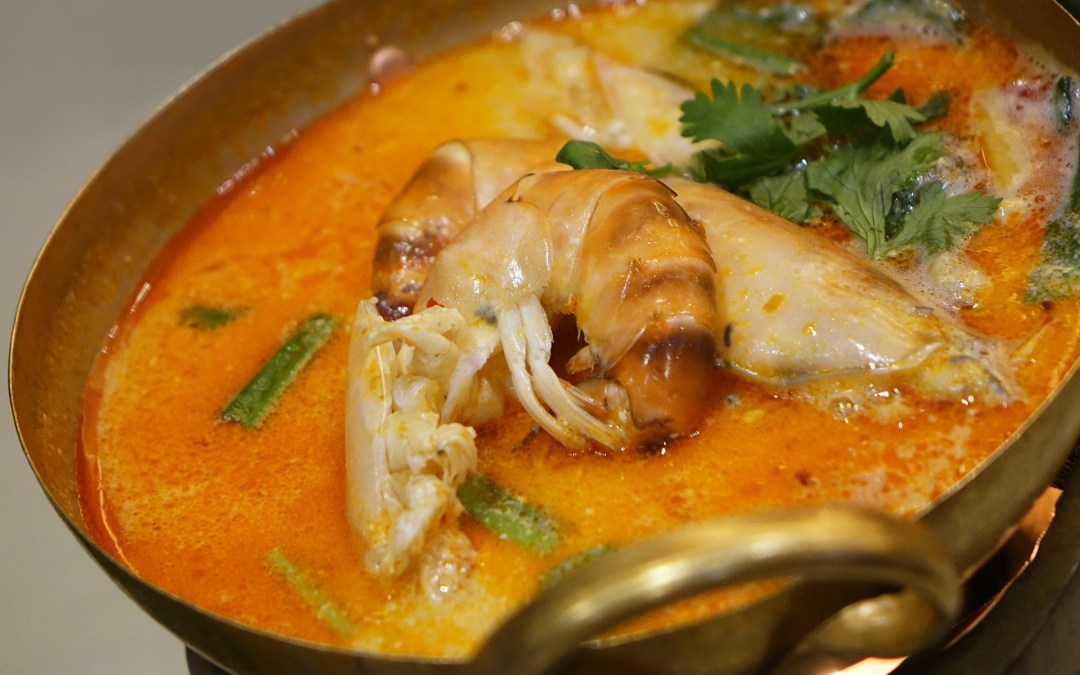 Spicy Coconut Red Curry Shrimp Soup