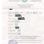 Admission and invitation into ukraine universities