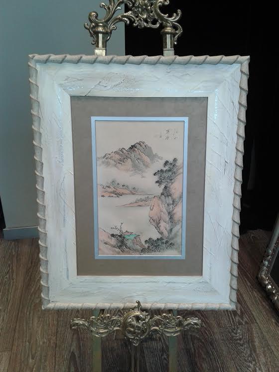 Acuarela Antigua Japonesa
