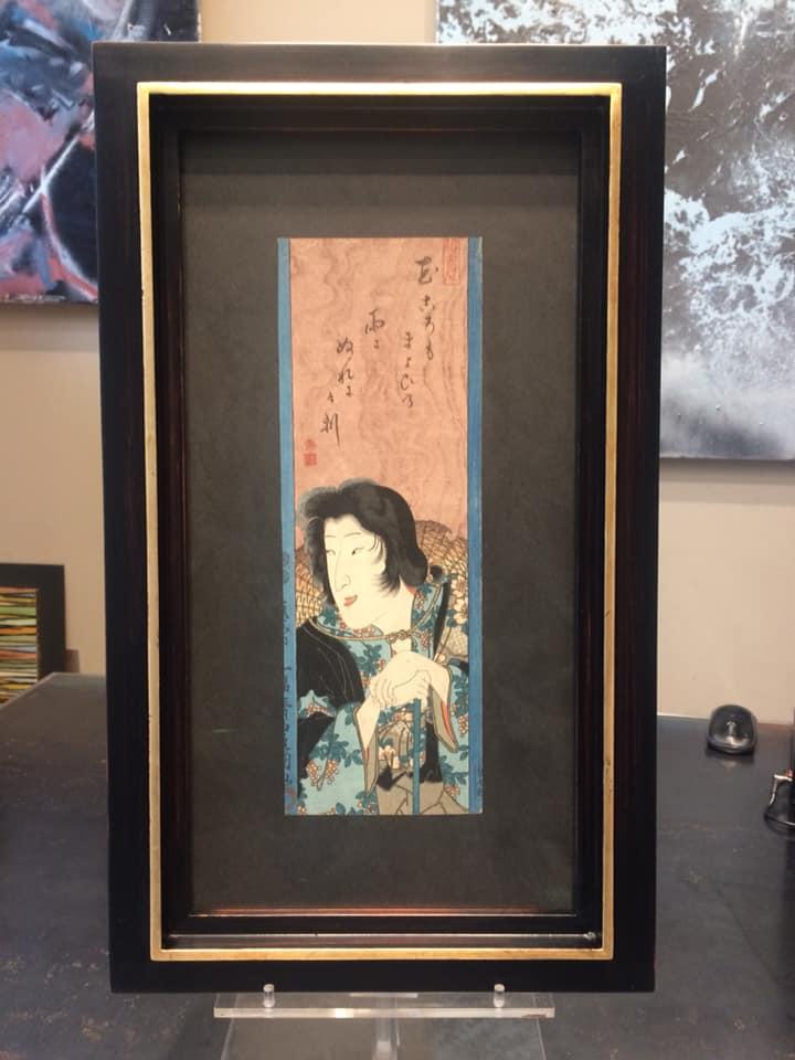 Grabado Japonés enmarcado