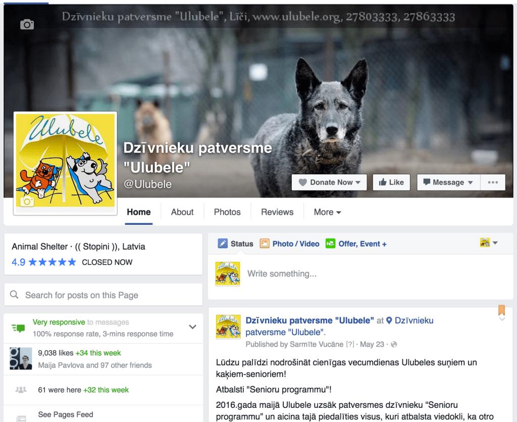 Ulubele Facebook lapa
