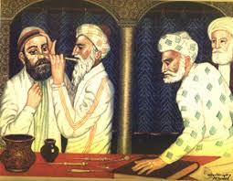 pengobatan islam