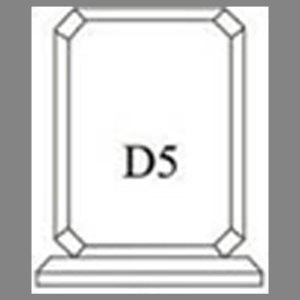 แบบโล่ห์อะคริลิก D5