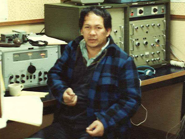 Tai Rio, c1982. In 1989 Tai became the final manager of Chatham Islands Radio.
