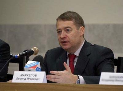 Леони Маркелов