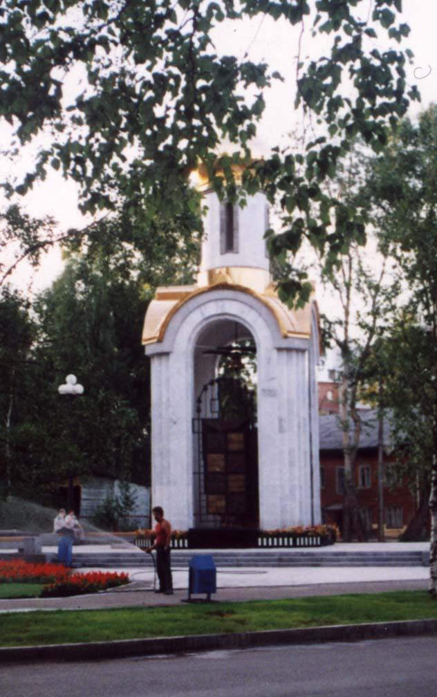 Часовня памяти жертв политических репрессий в Сыктывкаре