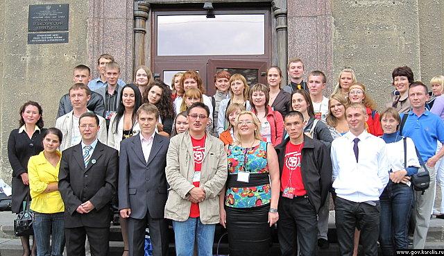 Участники конгресса МАФУН