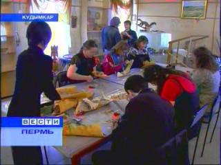 В Кудымкар прибыла делегация венгерских студентов