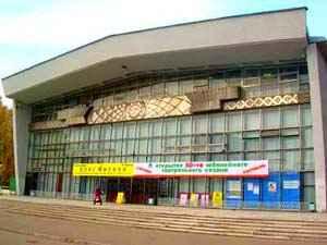 Государственный театр оперы и балета Коми