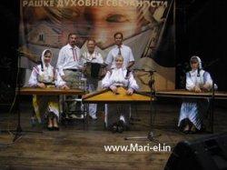 Марийские гуслярши в Сербии