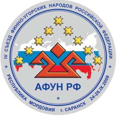 АФУН РФ