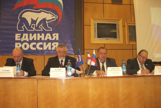 """""""Единая Россия"""" в Марий Эл подкупает избирателей алкоголью"""
