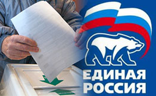 Единороссы побеждают на выборах в госсобрание Марий Эл