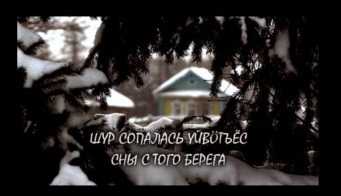 Sny_udm