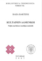 bartens_izi