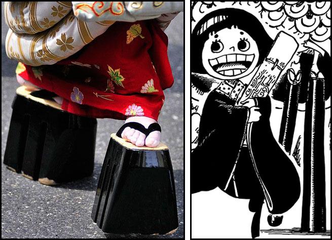 one piece oiran komurasaki