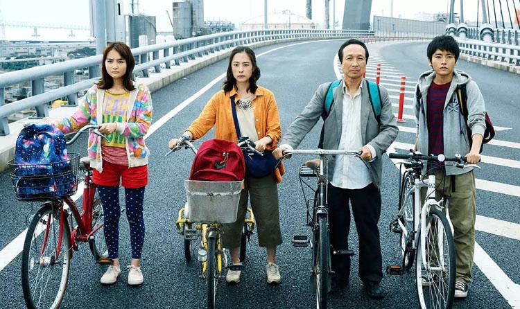 film post-apocalypse jepang