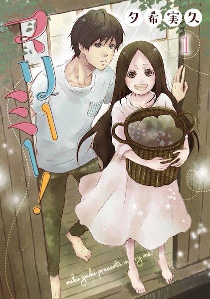 rekomendasi manga romance terbaik