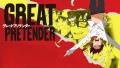 cover Great Pretender