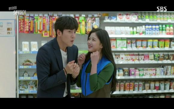Backstreet Rookie (2020) drama korea terbaik 2020