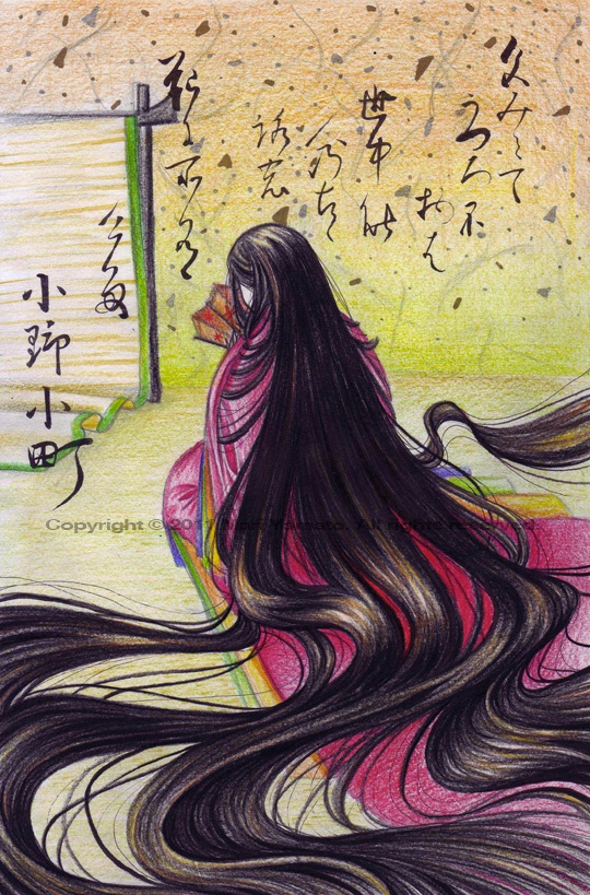 Geisha With Long Hair 1 Mari Yamato