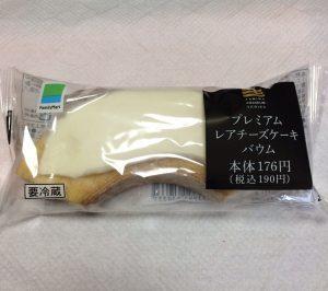 レアチーズケーキバウム 袋入り